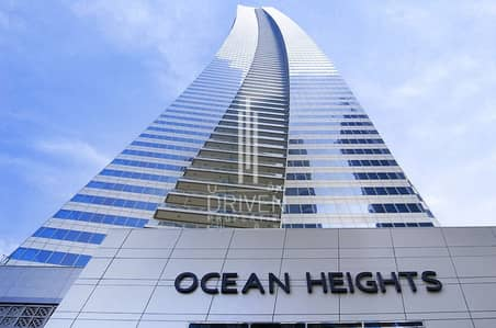 1 Bedroom Flat for Sale in Dubai Marina, Dubai - Sea View | Huge Fully Furnished 1 BR Apt