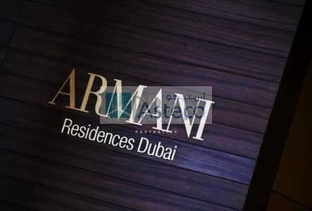 1 Bedroom Flat for Sale in Downtown Dubai, Dubai - FULLY FURNISHED 1 BEDROOM SUITE ARMANI RESIDENCE BURJ KHALIFA