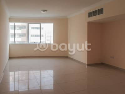 No Commission ! Spacious 2 Bedroom  1 Maids Room Apartment