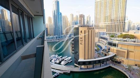 Marina View - Vacant - 2 Bedroom - Big Balcony