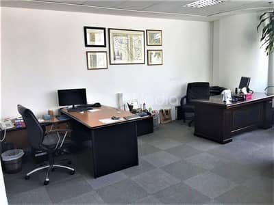 Fully Fitted Office| Damac Business Tower| For  Sale