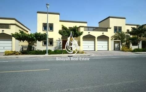 Investor Deal 3BR |District 5 For 3.2 Million