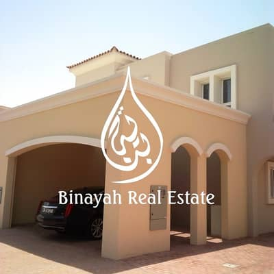 4 Bedroom Villa for Sale in Arabian Ranches, Dubai - Full Lake View Brand New Villa - 3BED+ LARGE Study for Sale