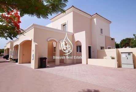 2 Bedroom Villa for Sale in Arabian Ranches, Dubai - Spacious 2 BR Ensuite Study Corner Unit