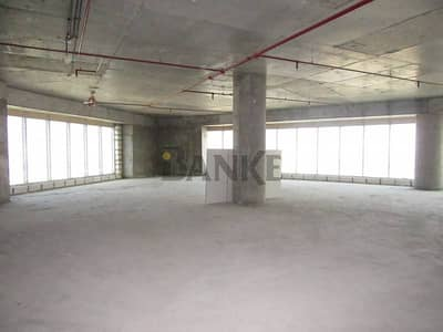 High Floor Office with Panoramic Views of the City