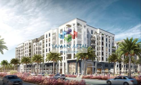 Luxurious Studio Apartment  for Off-Plan right at the heart of Maryam Island in Sharjah