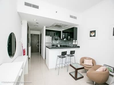 EXCLUSIVE l  Investors - Tenanted Studio