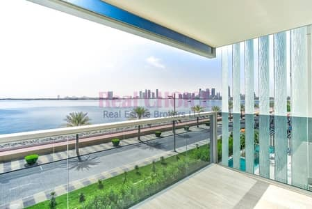 Brand New Ready to Move in | Luxury 2BR