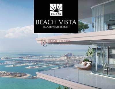 Emaar Beach Front living| Palm View Sea View | Dubai Harbour