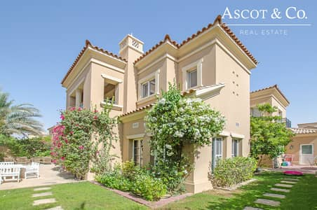 Exceptional 5 Bedrooms  Fully Landscaped