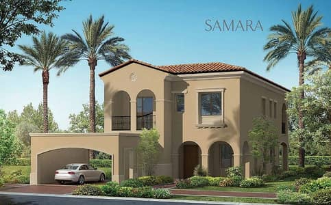 5 Bedroom Villa for Sale in Arabian Ranches 2, Dubai - Limited Offer - 5BR Maid Villa Starting from AED 4. 7 By EMAAR