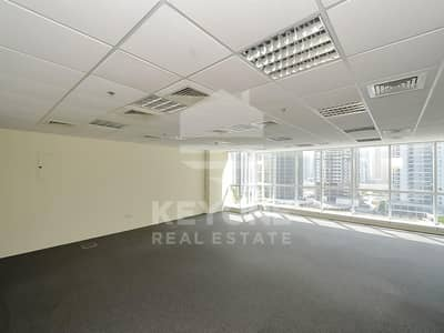 Exclusive Fully Fitted Office | Vacant Now