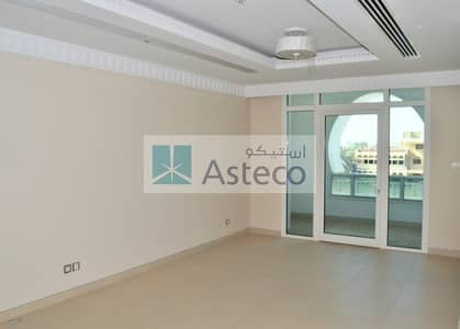 3 Bedroom Apartment for Rent in Al Wasl, Dubai - Superb amenities;  3 bdr apt with store