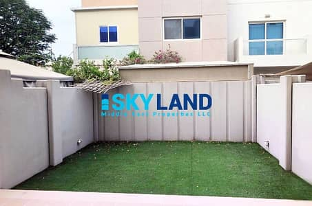 Vacant 2Beds Landscaped Near Retail Area