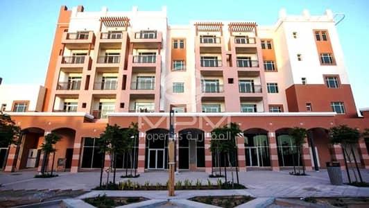 Nice 1 Bedroom Apartment in Al Ghader