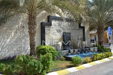 5 Bedroom Villa for Sale in Al Qurm, Abu Dhabi - Great Price for 5 Bedroom Villa in Al Qurm Gardens