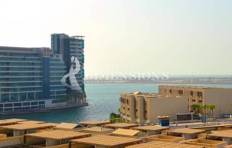 Nice Sea View 2 BR in Al Sana for Rent!