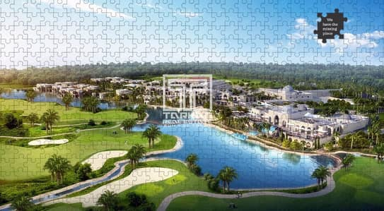 Get your villa in// dubai by 1 million DHS installment 4 yrs