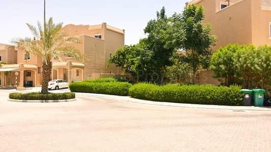95k Only! HUGE Garden Single Row Arabian Vila