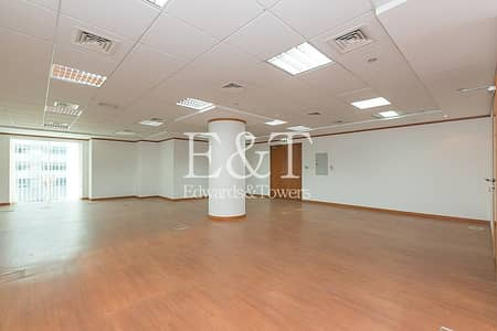 Fitted Partitioned Office Available in Media City