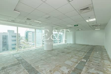 Small Commercial Office To Let in Media City