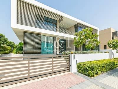 7 Bedroom Villa for Sale in Mohammad Bin Rashid City, Dubai - Best Location|7BR Mansion|Contemporary