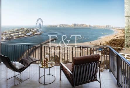 3 Bedroom Flat for Sale in Dubai Marina, Dubai - Exclusive: Full Sea