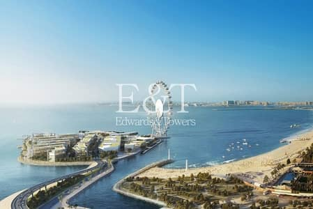 2 Bedroom Apartment for Sale in Dubai Marina, Dubai - Pay less to get more | 03 series in T1