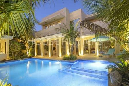 New and Exclusive |Showcase Saheel villa