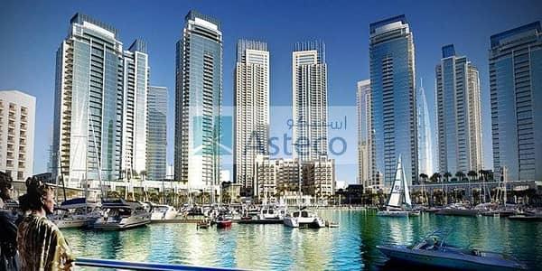 2br|unique location | best deal|Dubai Creek Harbour