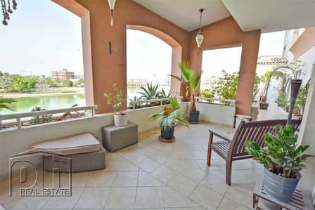 Large Terrace | Upgraded Throughout