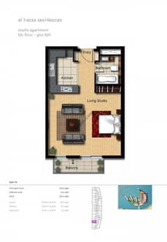 Studio-Apartment-Plot-502-Type-1A