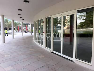 Retail space | Cluster C | On the lake level