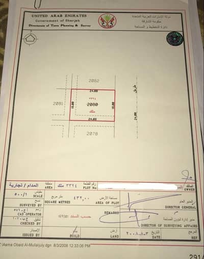 Plot for Sale in Al Madam, Sharjah - Hot deal!!! commercial land for sale in Sharjah only 450AED