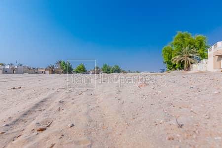 Signature Al Wasl Villa Plot