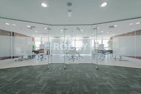 Fitted-Furnished   Office   Apricot   DSO