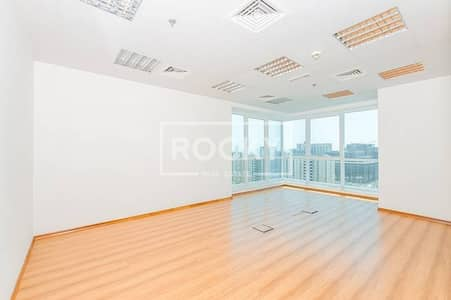 Fitted Office| Latifa Tower| Sheikh Zayed Road