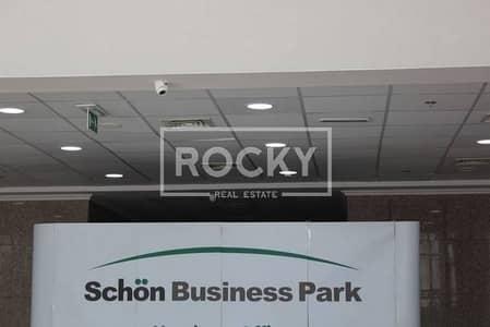 Vacant Unit | Office Space | Dubai Investment Park