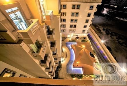 Luxury Apartment | For Sale | Fully Furnished
