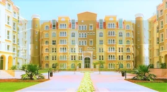 Type U Spacious 1BR in Discovery Gardens