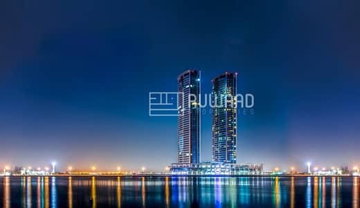 Office for Rent in Dafan Al Nakheel, Ras Al Khaimah - Furnished Office for Rent in Julphar Towers, Ras Al Khaimah