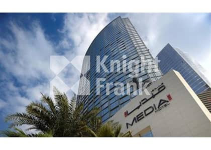 Office for Rent in Dubai Media City, Dubai - Media One | Commercial Offices to Lease