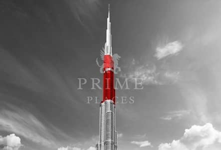 Office for Rent in Downtown Dubai, Dubai - Your office will be well above the crowd