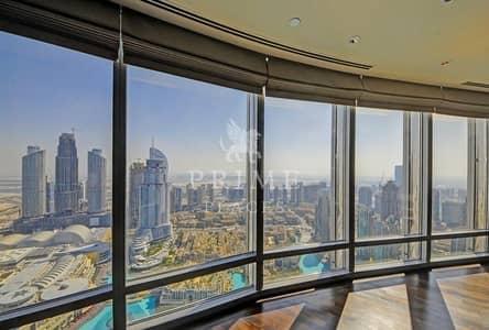 2 Bedroom Apartment for Sale in Downtown Dubai, Dubai - Fountain View  |  Mid Rise  |  No Pillar
