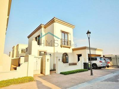 4 Bedroom Villa for Sale in Arabian Ranches 2, Dubai - Type 2|VOT|Open To Offers|Asking AED 3.15m