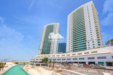 2 Bedroom Apartment for Sale in Al Reem Island, Abu Dhabi - Property