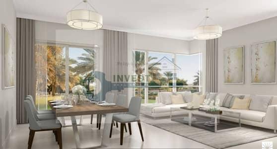 Attractive Payment Plan! 4BR Villa Dubai Hills-Great Community!