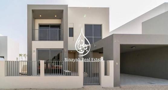 4 Bedroom Villa for Sale in Dubai Hills Estate, Dubai - Highly Motivated Seller |4BR Sidra Villa