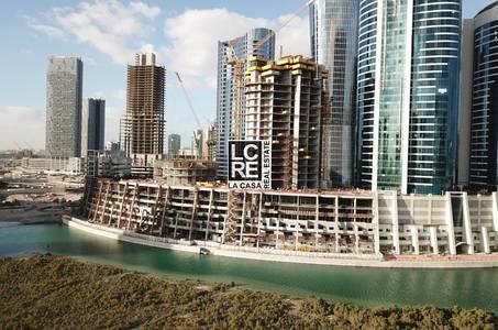 1 Bedroom Flat for Sale in Al Reem Island, Abu Dhabi - Ready by 2019 Massive 1 Bedroom For Sale