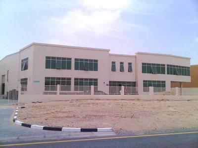 Warehouse for Sale in Dubai Industrial Park, Dubai - Warehouse and Offices For Sale in DIP